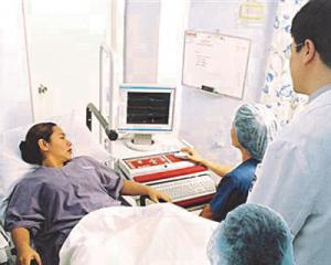 Ultrasound – Manila Doctors Hospital